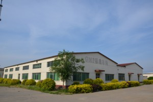 Kangdali Feed Yeast Factory