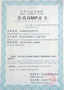 Kangdali GMP certificate