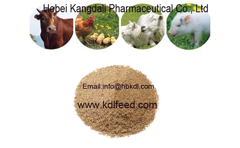 Kangdali Холина хлорид
