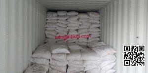 MCP (Monocalcium Phosphate)---Feed Grade Additive