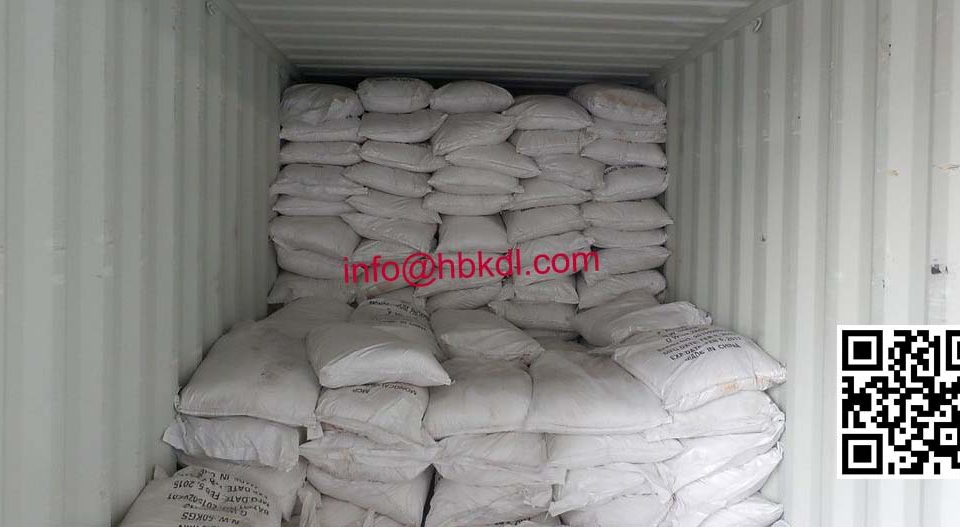 MCP (Monocalcium Phosphate)---Feed Grade Additive