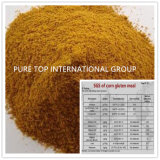 Corn Gluten Meal for Chickens Animal Feed